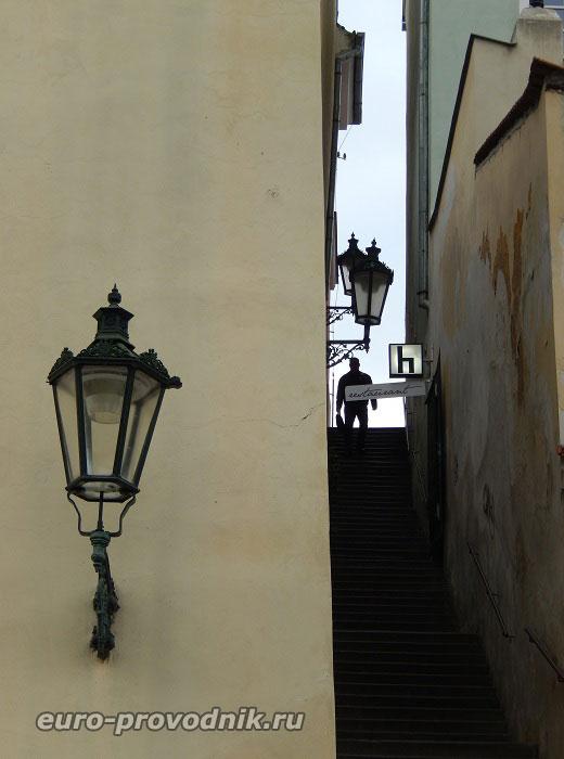 Спуск с Градчанской площади на улицу Увоз
