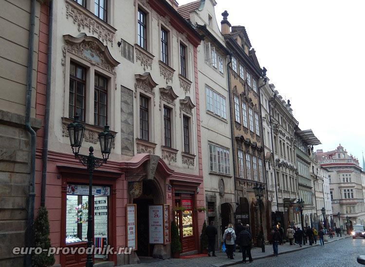 Улица Нерудова
