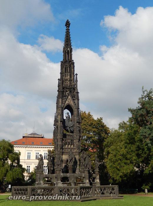 Боковой вид Краннерова фонтана