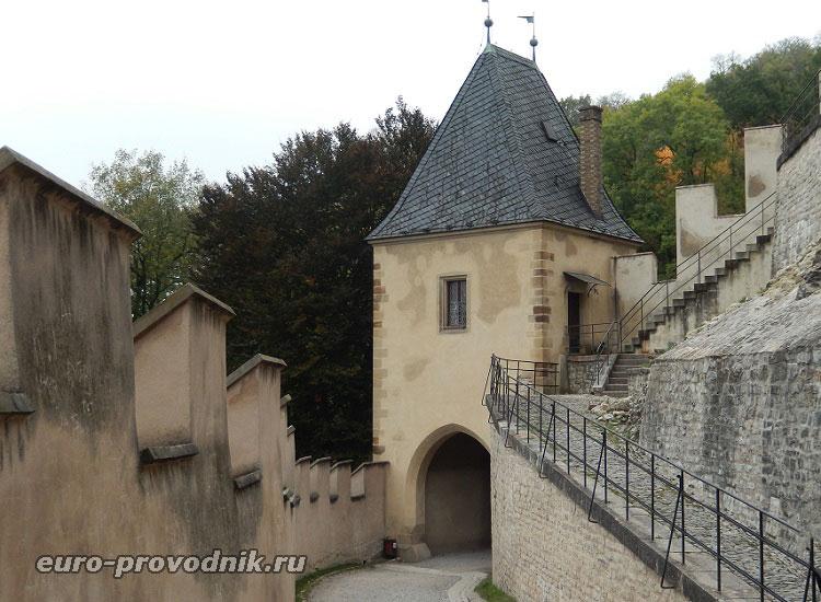 Вход на территорию крепости Карлштейн