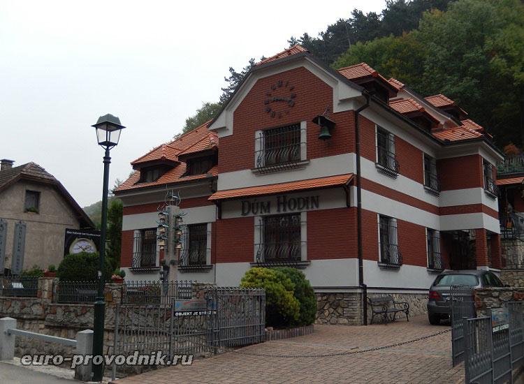 Дом часов в Карлштейн