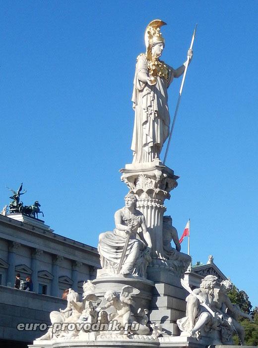 Вена. Афина-Паллада у здания Парламента