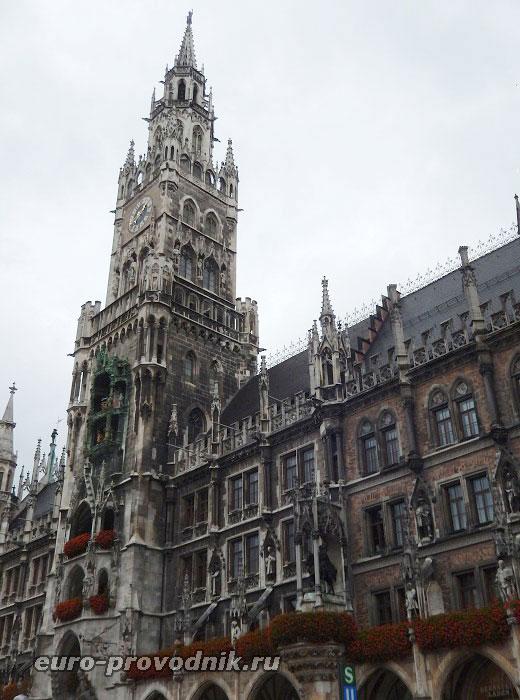 Башня новой ратуши в Мюнхене