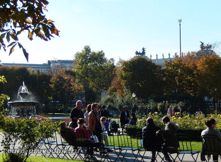 Вена. Народный сад