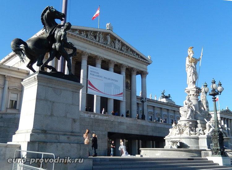 Вена. Здание парламента