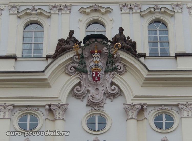 Герб пражского архиепископа