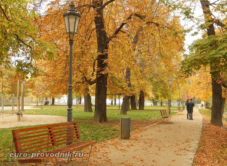 Прага. Прогулка в парке