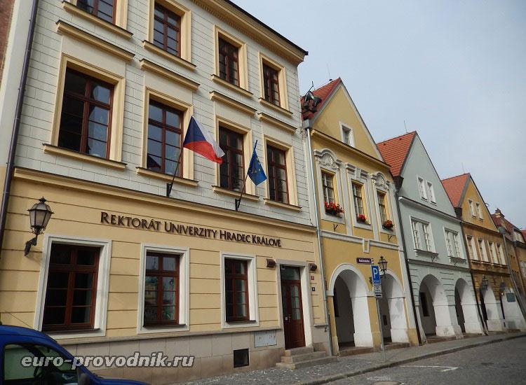 Ректорат университета в Градце Кралове