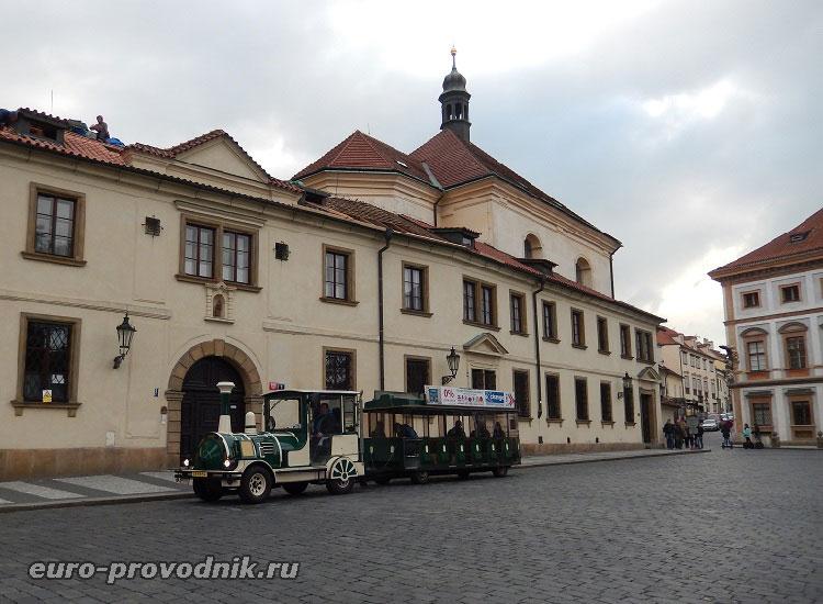 Юго-западная часть Градчанской площади