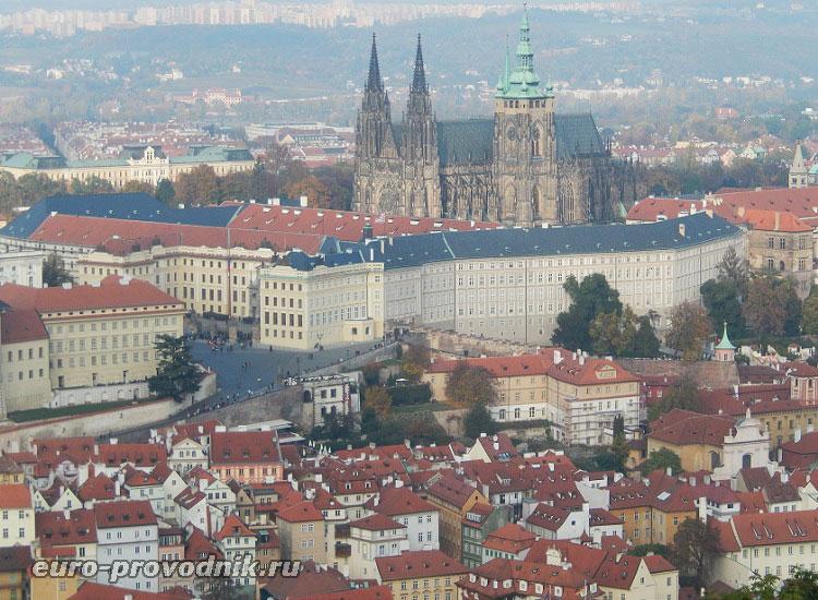 Вид на Пражский Град и часть Градчанской площади