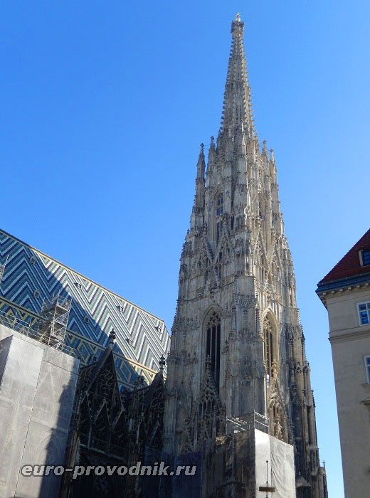 Башня собора Святого Стефана