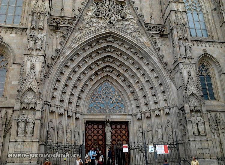 Портал собора Святой Евлалии
