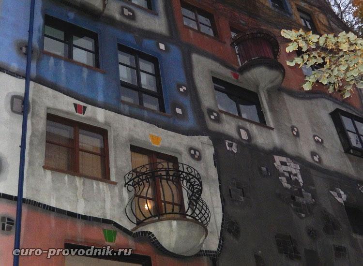 Балконы дома Хундертвассера