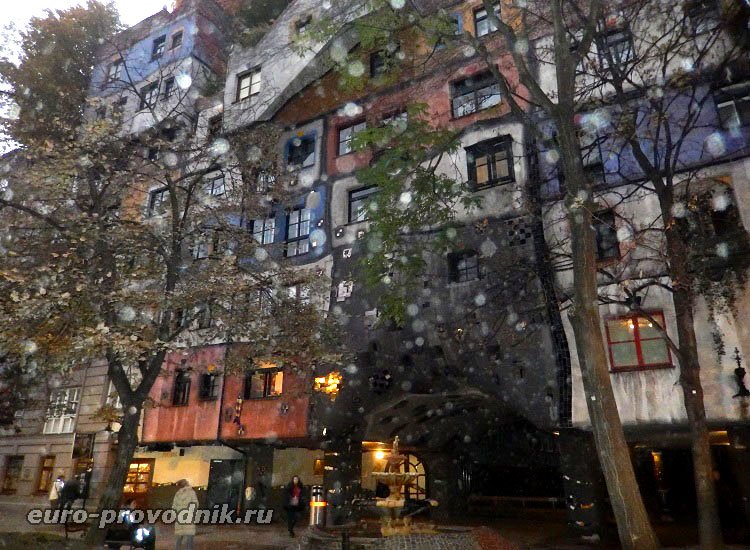 Дом Хундертвассера - оригинальное жилье в Вене