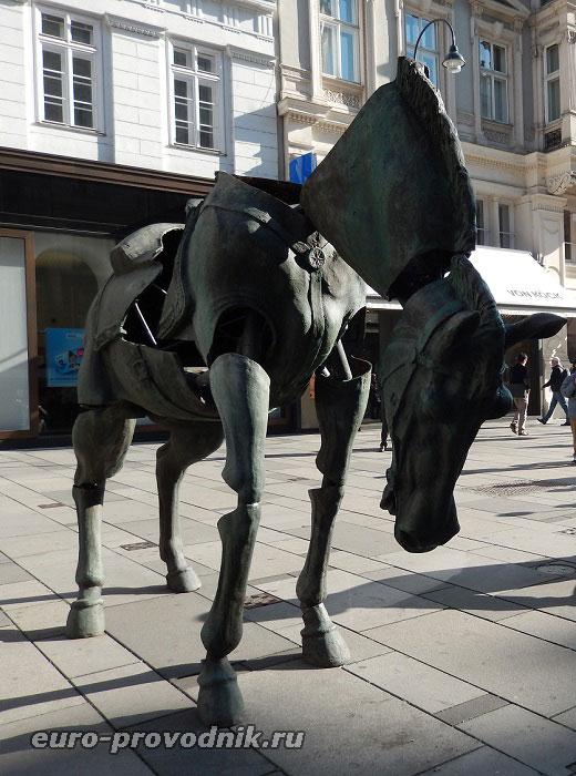 Вена. Современная скульптура