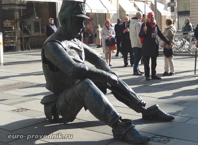 Вена. Грабен. Современная скульптура