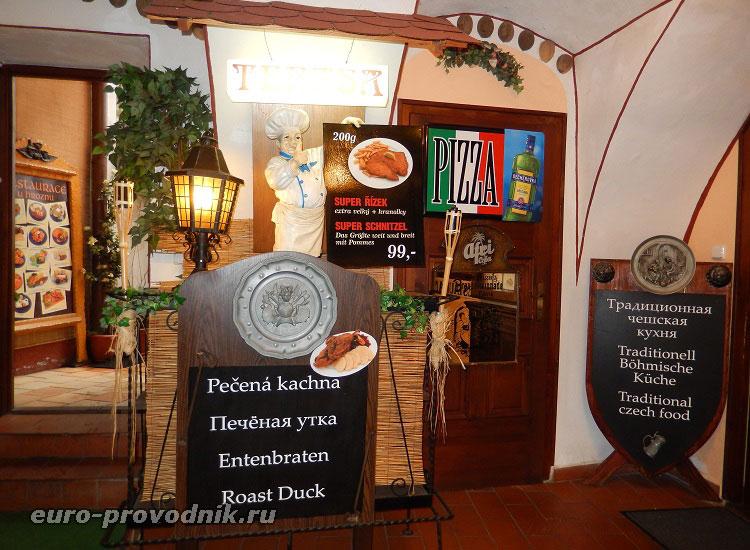 В вестибюле семейного ресторана в Чешском Крумлове
