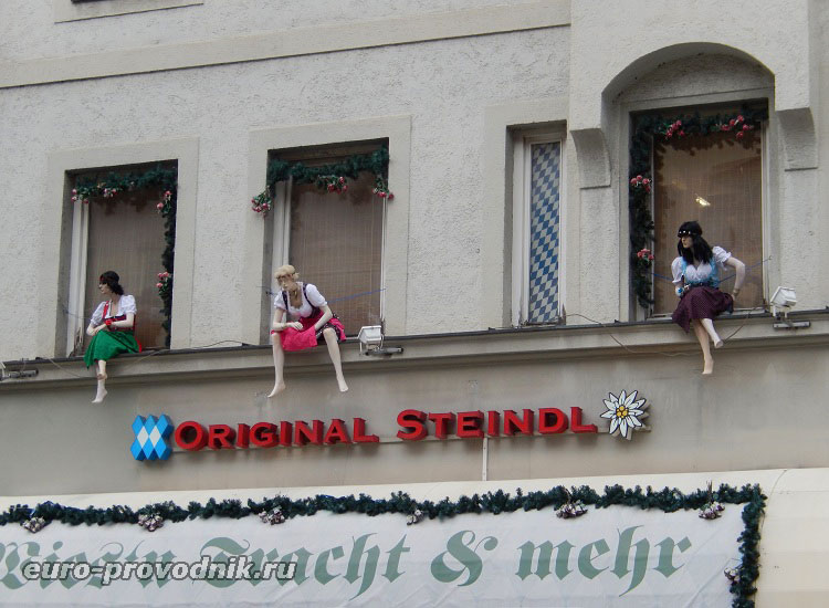 Рекламные идеи Мюнхена...