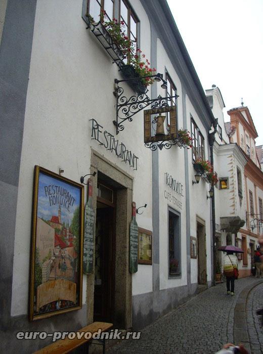Улицы и рестораны в Чешском Крумлове