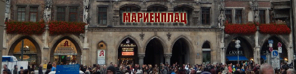 miniMarienplatz
