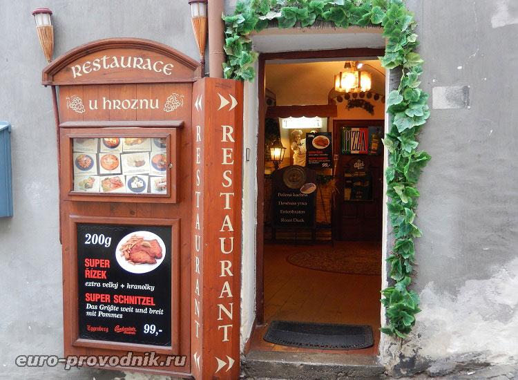 Вход в ресторанчик U-Hroznu