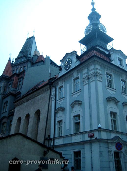 Еврейская ратуша и Высокая синагога