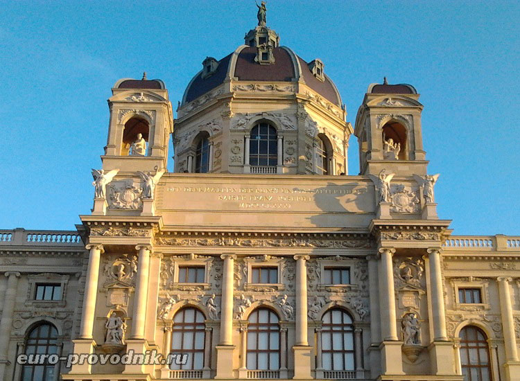 Фасад музея истории искусств