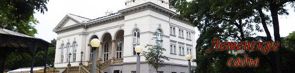 miniLetensky