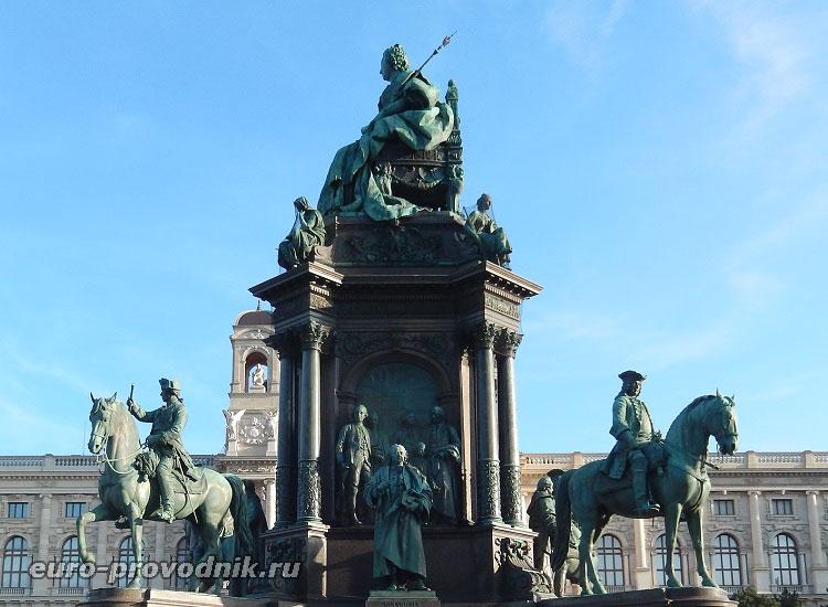Монумент Марии Терезии