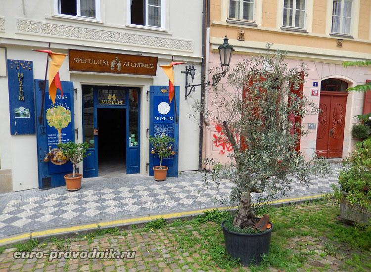 Музей алхимии в Праге