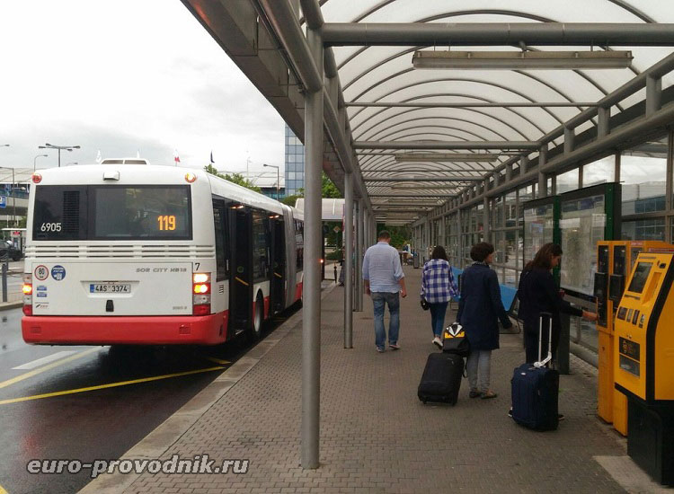 Автобусная платформа в аэропорту