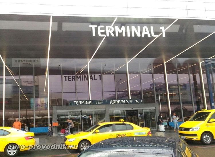 Терминал аэропорта в Праге