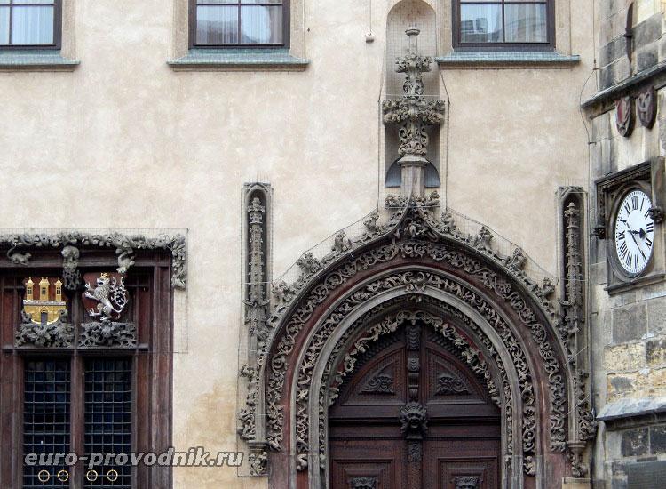 Портал Староместской ратуши