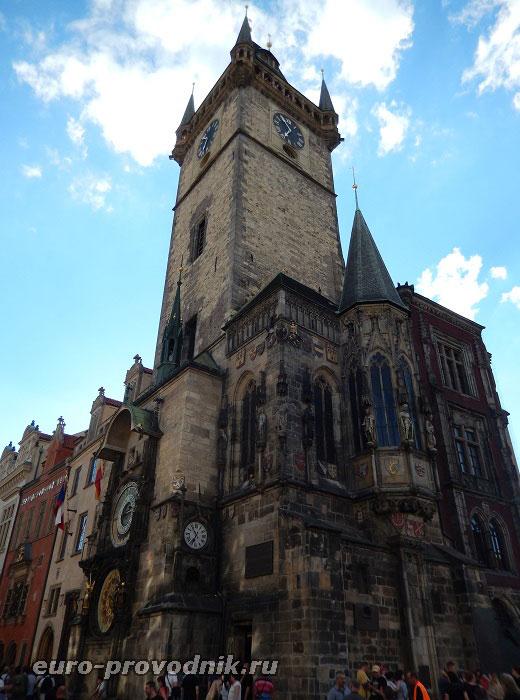 Ратуша в Праге