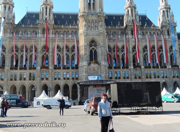 На Ратушной площади в Вене