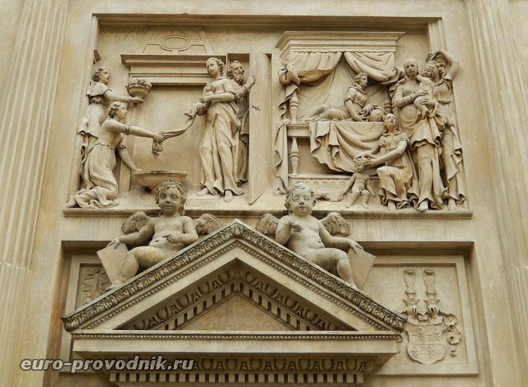 Мраморные рельефы Святого дома