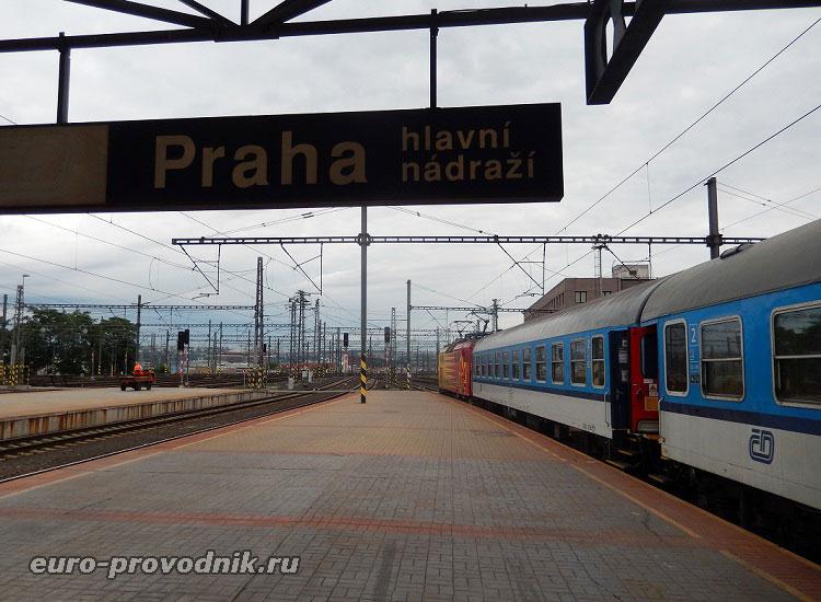 Поезд, следующий в Кутну Гору