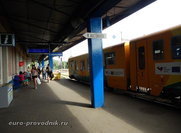 Местный поезд для внутренней связи