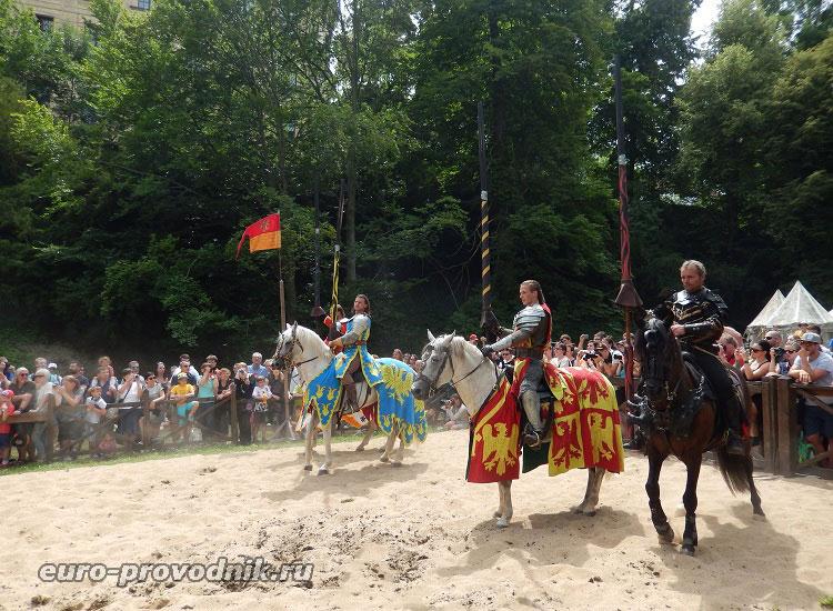 Рыцарский турнир в Праге