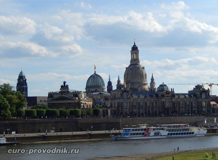 Вид на исторический центр Дрездена