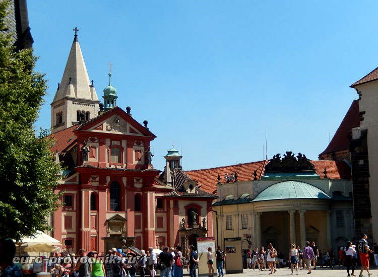 Четвертый двор Пражского Града