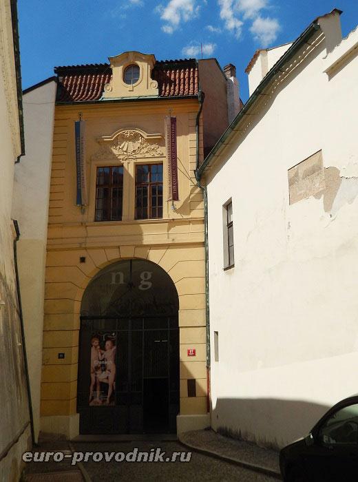 Вход в Штернбергский дворец