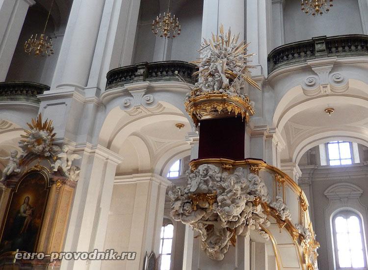 Кафедра Дрезденского католического собора