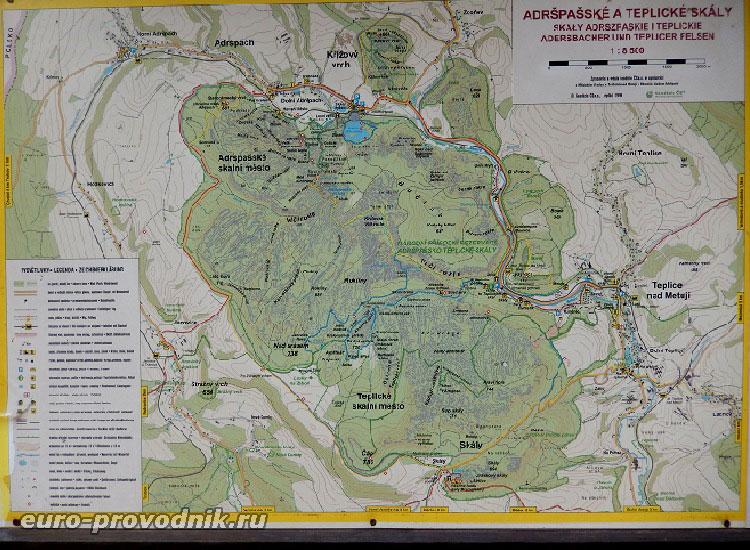 Карта скал Adrspach