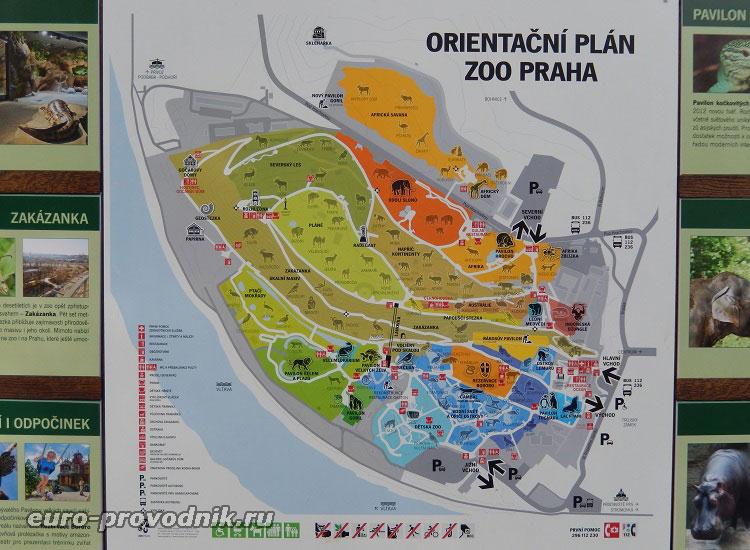 План-карта Пражского зоопарка