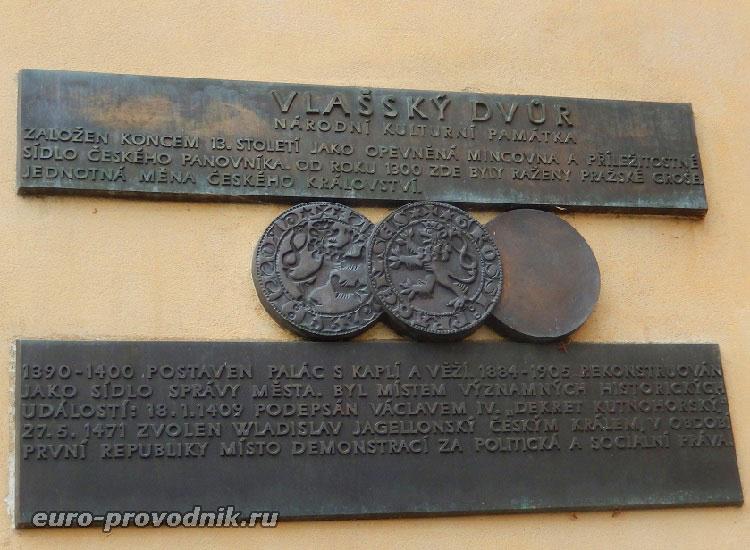 Монеты, которые чеканили на Влашском дворе