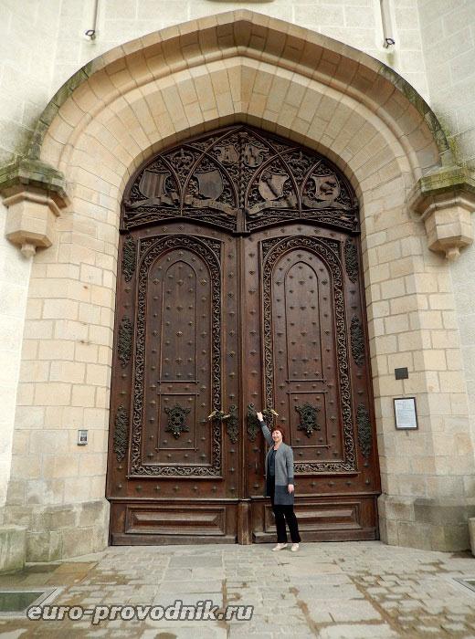 Двери, ведущие в замок