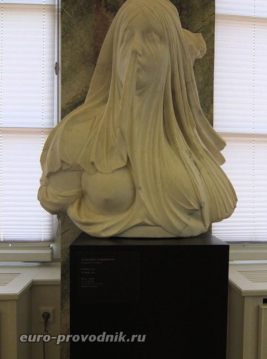 Vestalin, Korradini