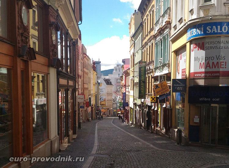 Пражская улица в Либерце