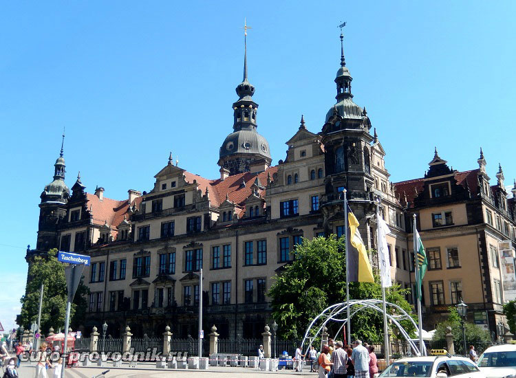 Дрезденский замок